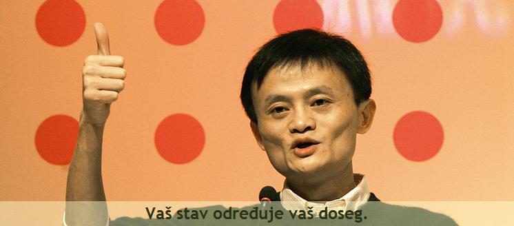 Dzek Ma citat