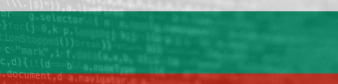 bugarska-open-source-zakon-fb
