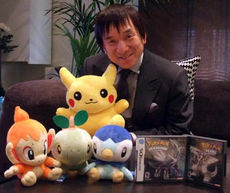 ceo pokemon