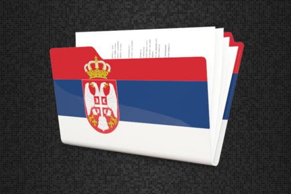 Poslovanje-u-Srbiji-lose