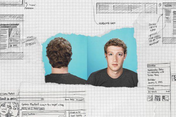 Zakerberg Notebook