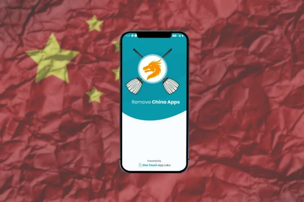 china app