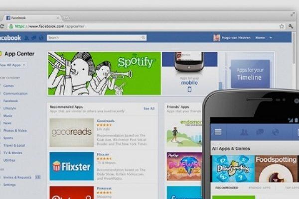 facebook-app-center-2