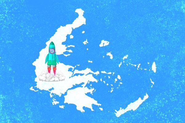 greece rocket 1