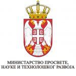 Grb Ministarsto prosvete, nauke i tehnološkog razvoja