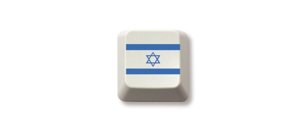 israel-start-up-nation-