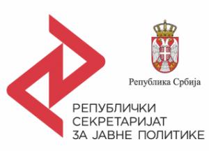 republički sekretarijat za javne politike