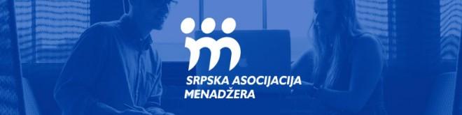 srpska-asocijacija-menadzera-sam-fb