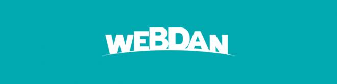 web_dan_2017