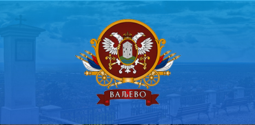 Startit Centar Valjevo